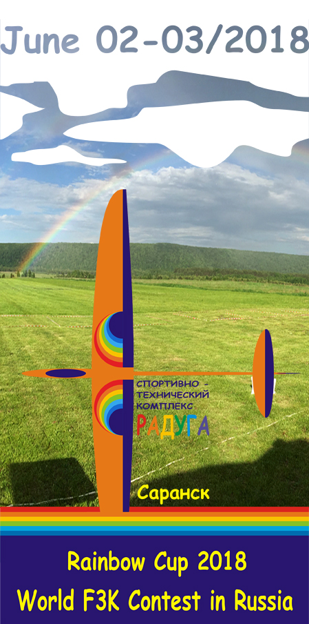 Rainbow Cup World F3K Contest in Russia